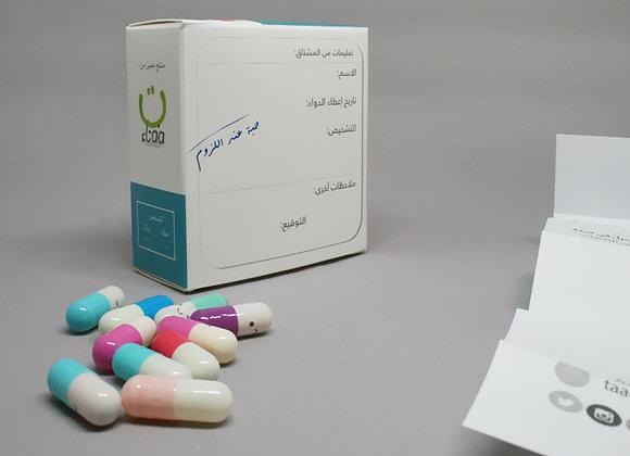 حبة حب Love Pills