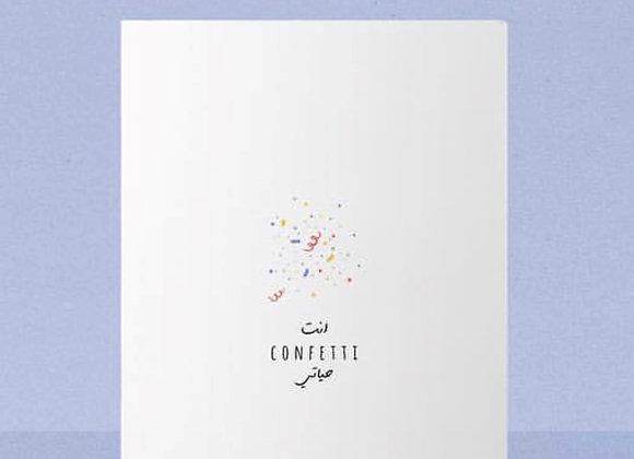انت حياتي   Fannkoosh Greeting Cards (Confette)