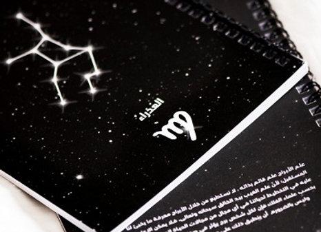 Horoscope Notebooks