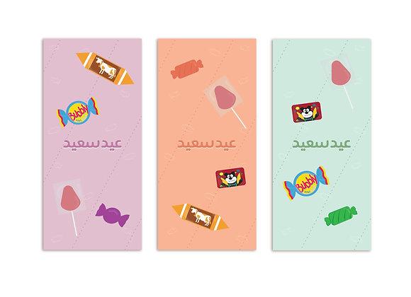 Eidiya Envelopes (Pack of 6)