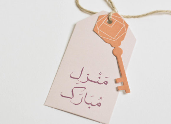Blessed Home Tags