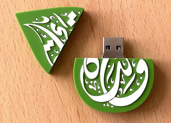 DAH USB