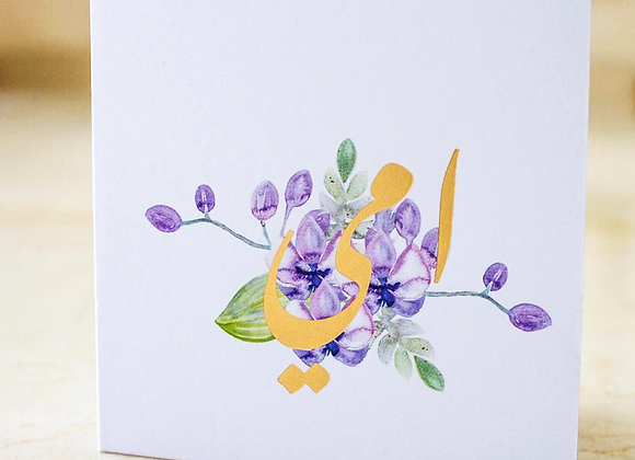 Mother's Greeting Cards