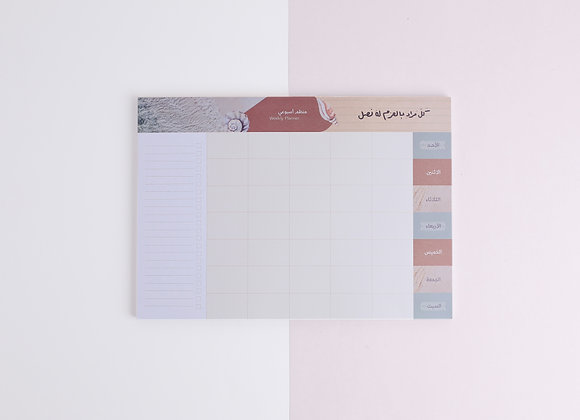 A3 Weekly Planner Calendar