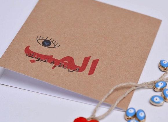 Love Cards (1)
