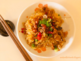 Glutinous Rice with Dried Shrimps, Chinese mushrooms and peanuts (糯米饭)