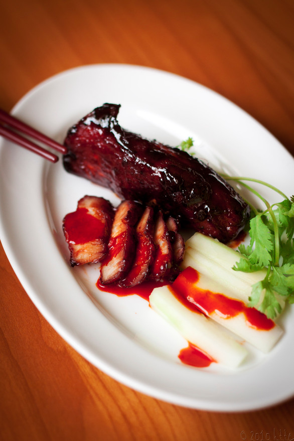 Chinese Barbecued Pork (Char Siew)
