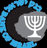 1200px-Bank_of_Israel_Symbol.svg.png