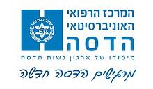 Hadassha Logo.png