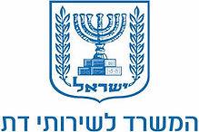 המשרד לשירות דת לוגו.jpg