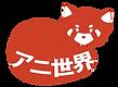 Anisekai Logo