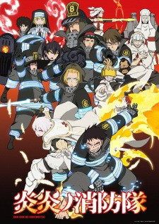 Enen No Shouboutai: Ni no Shou (Fire Force Season 2)