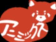 Animix_Logo.png