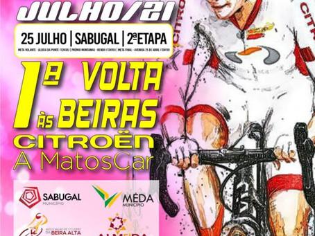 Ciclismo Feminino   1.ª Volta às Beiras