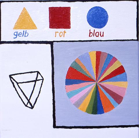 Pedagogy_UnSeen_Color