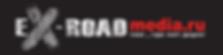 EX-ROADmedia-2.png