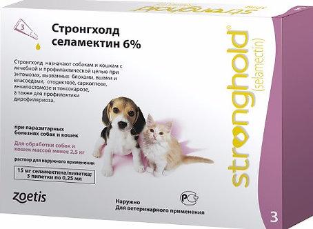 Капли на холку Стронгхолд для щенков,котят,собак и кошек менее 2.5 кг 1 пипетка