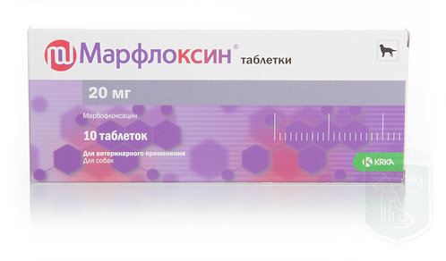 Марфлоксин таблетки 20 мг №10