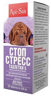 Стоп-Стресс 500 мг,  таблетки для собак крупных пород №20