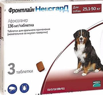Фронтлайн Нексгард таблетки от блох и клещей для собак весом от 25 до 50 к
