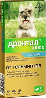 Антигельминтный препарат Дронтал плюс для собак до 10 кг, 6 таб.