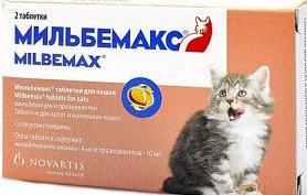 Антигельминтный препарат Мильбемакс для котят, 2 таб.