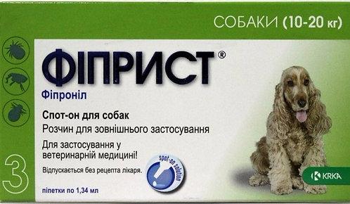 ФИПРИСТ Спот Он капли на холку от блох и клещей для собак весом от 10 до 20 кг.