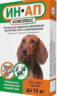 ИН-АП комплекс для собак весом до10 кг.
