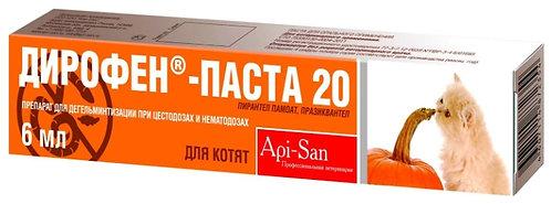 Дирофен-паста 20 для котят  6 мл