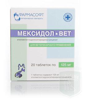 Мексидол-вет 125мг таблетки №20