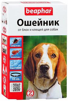 БЕАФАР ошейник для собак против блох и клещей , 65 см