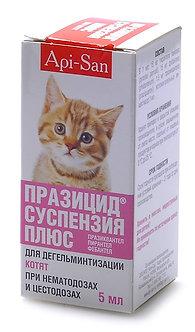 Празицид-суспензия Плюс для котят 5мл