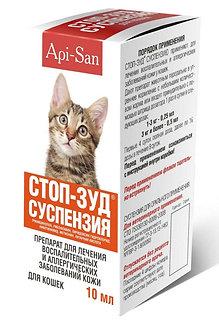 Стоп-зуд суспензия для кошек 10мл