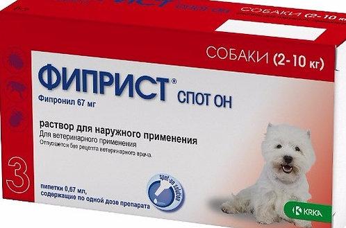 ФИПРИСТ Спот Он капли на холку от блох и клещей для собак весом от 2 до 10 кг.