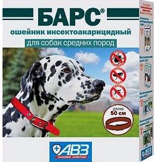 Барс ошейник инсекто-акарицидный для собак средних пород.