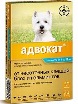 Капли на холку Адвокат для собак от 4 до 10 кг.