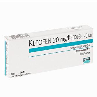 Кетофен 20 мг, таблетки №10