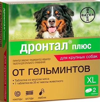 Антигельминтный препарат Дронтал плюс для собак до 35 кг,2 таб.