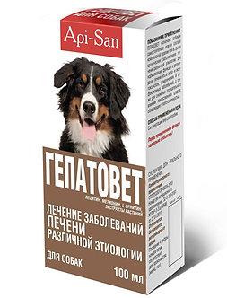 Гепатовет  для собак, суспензия 100 мл
