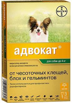 Капли на холку Адвокат для собак до 4 кг.