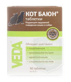 Кот Баюн таблетки для собак и кошек таблетки №50