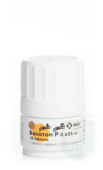 Вазотоп Р  0,625 мг таблетки № 28