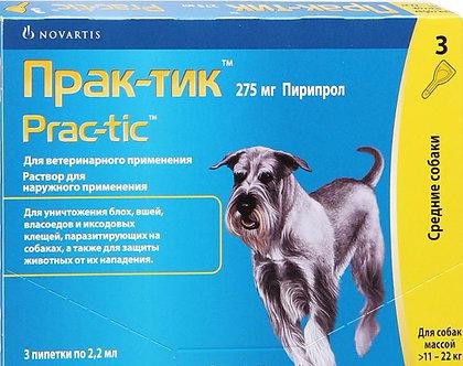 Прак-тик капли на холку от блох  для собак от 11,0 до 22,0 кг