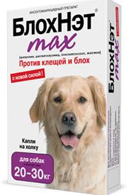 БлохНэт капли от блох и клещей для собак весом от 20 до 30 кг, фл. 3 мл
