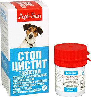 Стоп Цистит для собак, таблетки №20