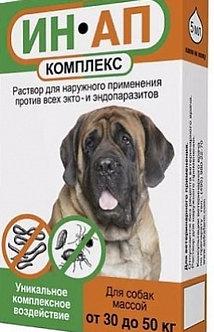 ИН-АП комплекс для собак весом от 30 до 50 кг.