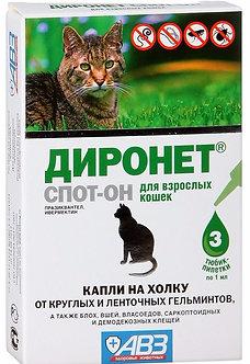Диронет Спот-он для взрослых кошек.