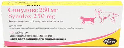 Синулокс 250 мг №10