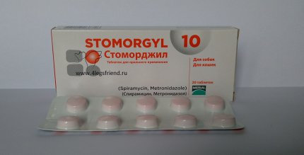 Стоморджил 10 мг таблетки для кошек и собак №20