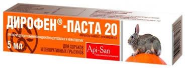 Дирофен-паста 20 для грызунов 5 мл